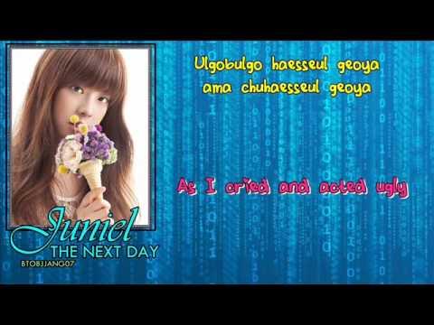 JUNIEL - The Next Day [ROM LYRICS + ENG SUB]