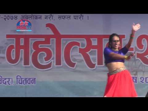 choli fat gail rea - Dance from khichara mahtosav Stage