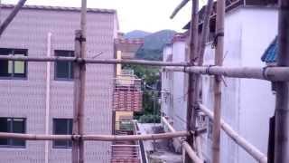 Tai Tei Tong - Home Rennovation (Part 1 - Demolition!)
