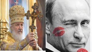 Патриарх осуждает развод Путина
