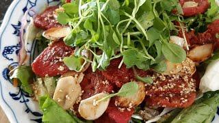 밀고기 만드는 방법| 식물성 단백질| 밀고기 샐러드만들…