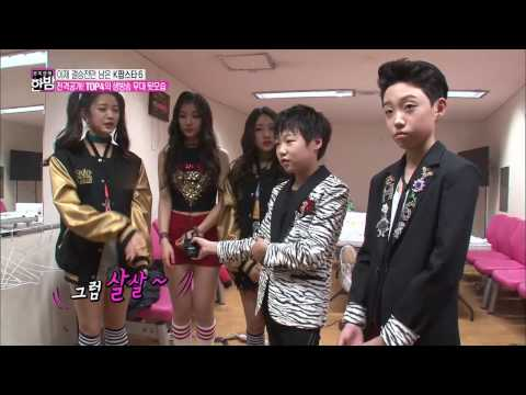 KPOP STAR 6 News: Authentic Entertainment Midnight 18th