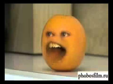 Эй яблоко эй груша