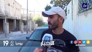تراجع مستوى النظافة في عدد من أحياء محافظة الزرقاء - (3-11-2017)