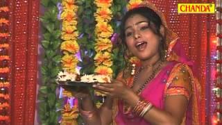 Surya Bhagwan Bhajan - Om Jai Surya Bhagwan | Aarti Vandana | Vandana Vajpei