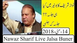 Nawaz Sharif Jalsa In Buner May 2018 | PMLN Jalsa In Buner Today Live