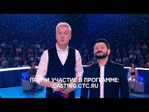 Кастинг в шоу «Русские не смеются»