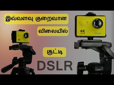 best action camera 2018 in tamil. Black Bedroom Furniture Sets. Home Design Ideas