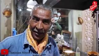 أكل الشارع في تونس العاصمة : مطعم عمْ حبيب وصحْفة الفياغرا : ينصح بها بعد الثامنة ليلا