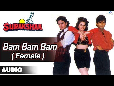 Surakshaa : Bam Bam Bam - Female Full Audio Song | Saif Ali Khan, Sunil Shetty |