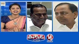 Teenmaar News : Minister Malla Reddy In TS Assembly | Flood Like Situation In Prayagraj | V6 News