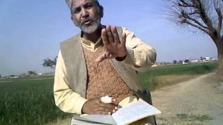 (1) Pothohari Shair      KOHAL (jand Najjar) gujar khan 2012