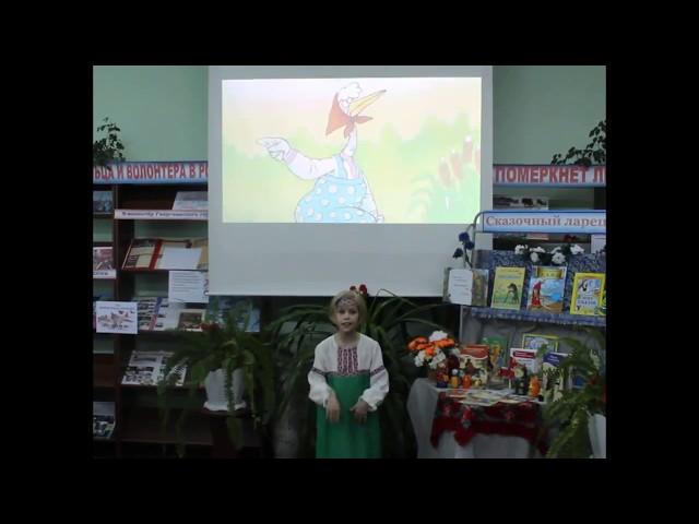 Изображение предпросмотра прочтения – ЕлизаветаБелкова читает произведение «Журавль и цапля» (Русский фольклор )