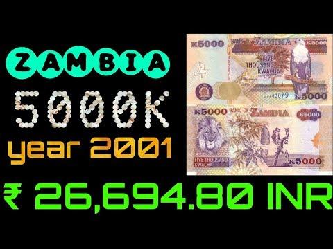 ZAMBIA 5000 KWACHA Note 2001