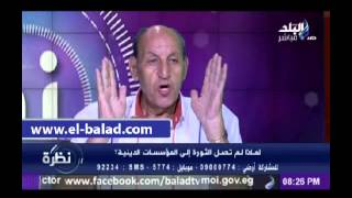 بالفيديو.. جمال أسعد: المسيحيون من حقهم الحديث عن تجديد خطاب الدين الإسلامي