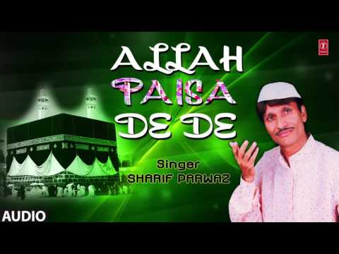 ALLAH PAISA DE DE (HD AUDIO) Latest Song 2017 || SHARIF PARWAZ || T-Series Islamic Music