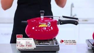 Ezmall - Prestige Handi Pressure Cooker - 3Ltr. & 5Ltr.