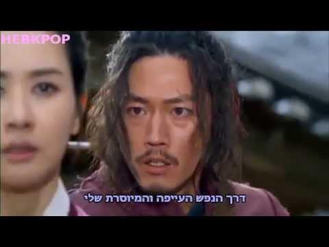 Im Jae Bum - Stigma, Slave Hunter ost heb