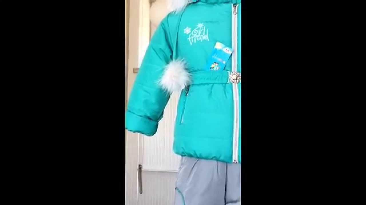Купить детский зимний комбинезон на девочку или мальчика в интернет магазине детской одежды kat.
