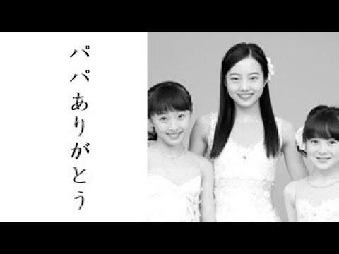 本田真凜、本田望結、本田紗来3姉妹の活躍がすごすぎ! 可愛い写真を公開