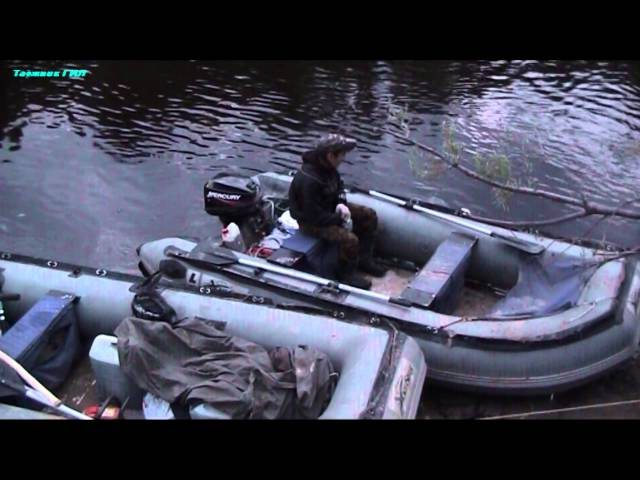 рыбалка на демьянке