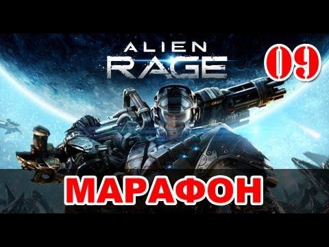Alien Rage - Unlimited 2013 PC GamePlay