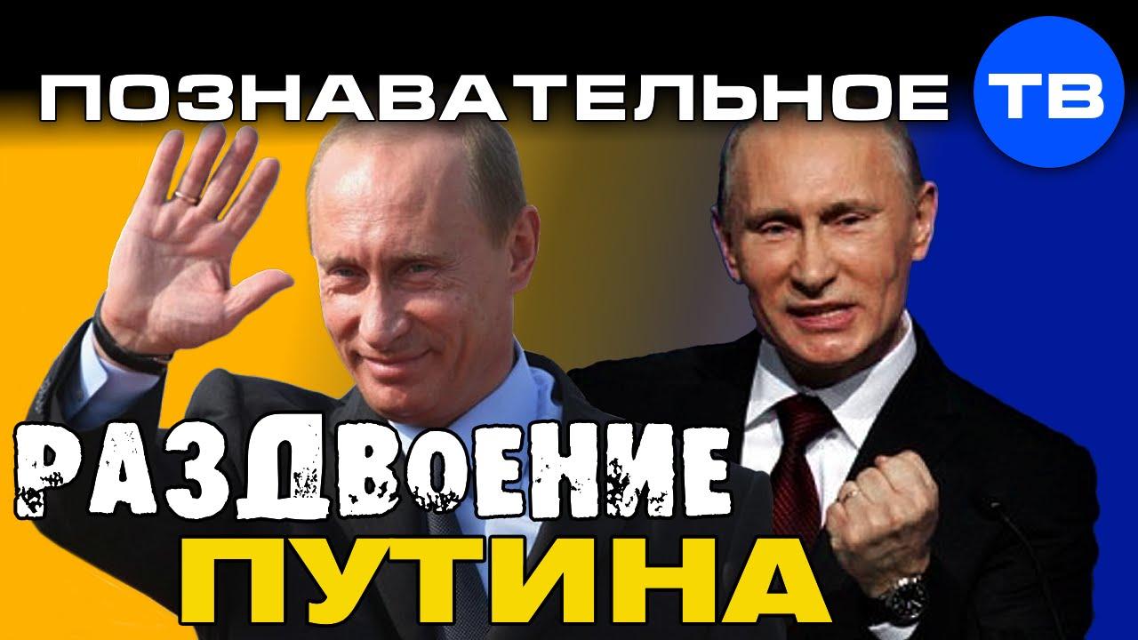 Картинки по запросу Валентин Катасонов. К чему ведёт раздвоение личности президента.