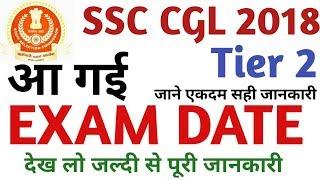 ssc cgl 2018 exam date|SSC CGL 2018 B TIER 2 Exam Date|SSC CGL Mains Exam Date|SSC CGL 2018