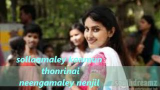 uyirai tholaithen-sollamaley with lyrics.wmv