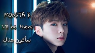 Monsta X I Ll Be There Arabic Sub نطق