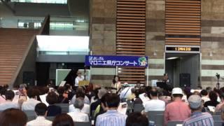 栃木県庁 県民の歌 Free Swing Band