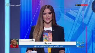 هاتفياً / الكابتن ياسر ريان وحديثه واستكمال حديثه عن المنتخب المصري ضد بوتسوانا - 7*7