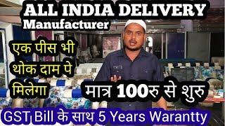 Furniture Market in Delhi | Manufacturer | 5 Years Warranty | Cheap furniture market |