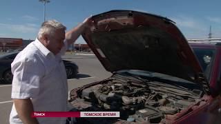 видео Для чего нужны дублирующие педали в автомобиле?