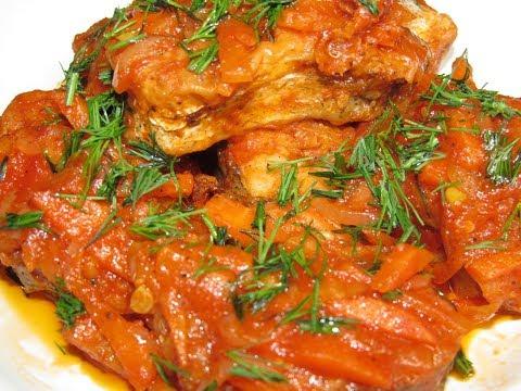Рыба (хек) в томате с луком и морковью.