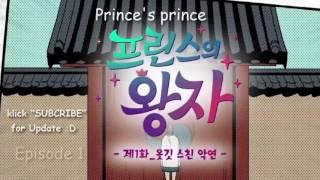 Принц из принцев 1 серия