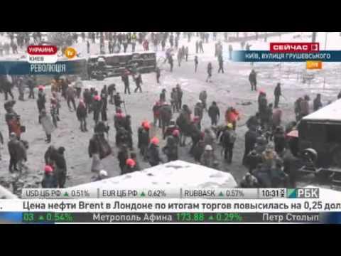Последние новости из Киева на этот час
