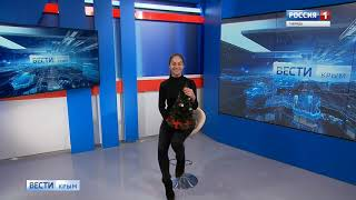 Вести Крым - Ксения Климина, о съёмках сюжета