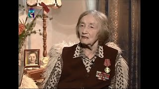 Любовь Смирнова, ветеран Великой Отечественной войны, ветеран труда