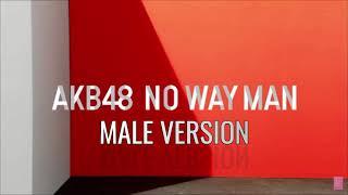 MALE VERSION   NO WAY MAN / AKB48
