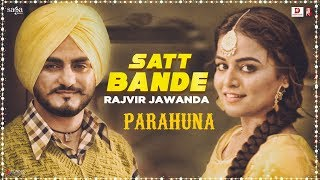 Satt Bande by Rajvir Jawanda Tanishq Kaur Mp3 Song Download