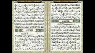 075 al qiyamah by sheikh sudais