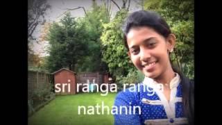 sri ranga ranga nathanin by supersinger Priyanka
