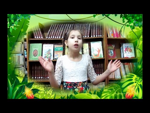 Изображение предпросмотра прочтения – КсенияФедорова читает произведение «Мартышка и очки» И.А.Крылова