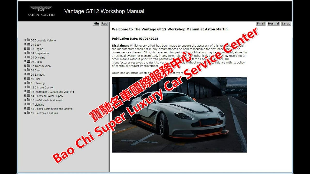 Aston Martin V8 Vantage Workshop Manual  Repair Manual