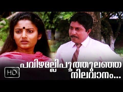 Malayalam Film Song - Pavizhamalli Poothulanja..
