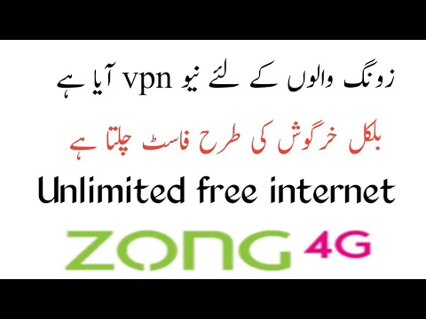 Zong Free Internt new vpn|| How To Free new Internet Zong internet