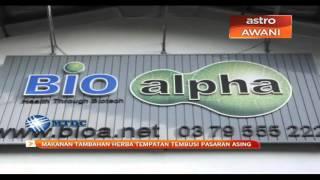 Bio Alpha: Makanan tambahan herba tempatan tembusi pasaran asing