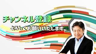 【杉本伸のただもんじゃねえ〜】吉田兄弟② ☆チャンネル登録はコチラ☆ ht...
