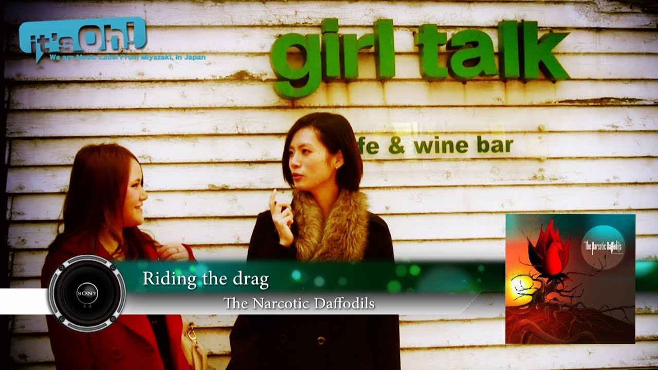 "Video News Spin-off#12 The Narcotic Daffodils ""Riding the drag"""